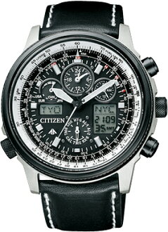 Citizen ProMaster sky mens watch eco-drive radio clock perfect multi 3000 chronograph pilot watch PMV65-2272