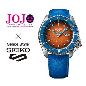 【お一人様1本限り】セイコー5スポーツ センススタイル SEIKO 5Sports Sence Style ジョジョの奇妙な冒険 黄金の風 コラボレーション限定モデル グイード・ミスタモデル 自動巻き 手巻き付き メカニカル 機械式 腕時計 SBSA031【延長保証対象外】