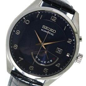 【逆輸入 SEIKO】逆輸入セイコー SEIKO キネティック クオーツ メンズ 腕時計 SRN061P1ネイビー/ブラック