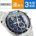 【逆輸入 SEIKO SPORTURA】セイコースポーチュラ センタークロノグラフ メンズ 腕時計 ネイビーダイアル シルバーステンレスベルト SPC135P1【あす楽】