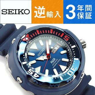 1more Canned Mechanical Men Watch Tuna Padi Divers Blue Dial Blue