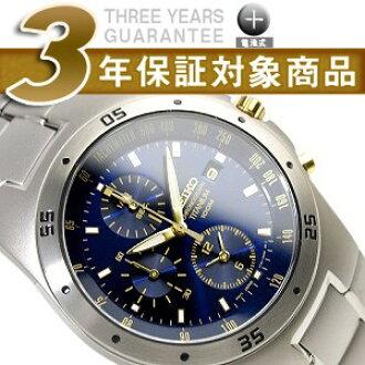 SEIKO foreign countries model men chronograph watch navy dial mat titanium belt SND449P1