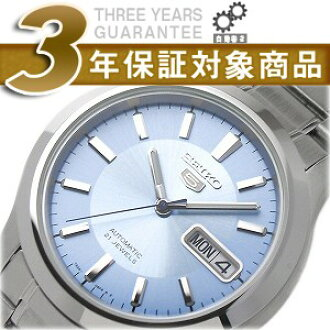 SEIKO 5 men's self-winding watch watch light blue dial silver stainless steel belt SNK791K1