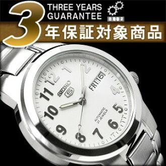 SEIKO 5 men's self-winding watch watch white dial silver stainless steel belt SNKA13K1