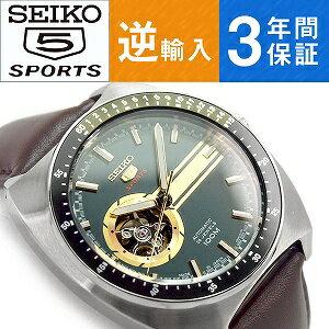 【逆輸入 SEIKO5 SPORTS】日本製 自動巻き 手巻き付き機械式 メンズ 腕時計 カーキグリーン×ゴールドダイアル ブラウン レザーベルト SSA333J1【あす楽】