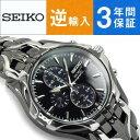 【逆輸入SEIKO】セイコー ソーラー クロノグラフ アラーム搭載 メンズ腕時計 ブラックダイアル IPブラック×シルバー …