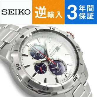 1more Seiko Solar Chronograph Men Watch White Dial Stainless Steel