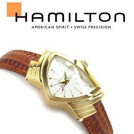 【Hamilton】ハミルトン ベンチュラ クォーツ レディース腕時計 ホワイトダイアル ブラウン レザーベルト H24101511【あす楽】