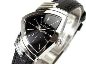 ハミルトン HAMILTON ベンチュラ H24211732 腕時計【あす楽】