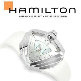 【HAMILTON】ハミルトン ベンチュラ Sクォーツ レディース 腕時計 アナログ シルバー×シェルダイアル ホワイト ラバーベルト スイス製 H24251391【あす楽】