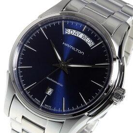 ハミルトン ジャズマスター 自動巻き メンズ 腕時計 H32505141 ネイビー