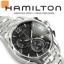 【HAMILTON】ハミルトン ジャズマスター クロノクォーツ メンズ 腕時計 アナログ ブラックダイアル ステンレスベルト 42mm スイス製 H32612135【あす楽】