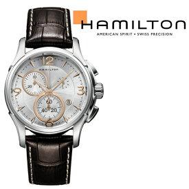 ハミルトン HAMILTON ジャズマスター クロノ メンズ 腕時計 H32612555【あす楽】