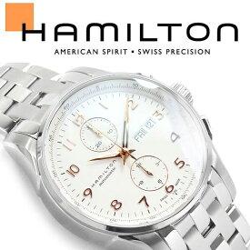 【HAMILTON】ハミルトン ジャズマスター マエストロオートクロノ メンズ 腕時計 アナログ ホワイト×ローズゴールドダイアル ステンレスベルト 41mm スイス製 H32766113