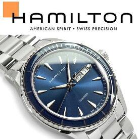 【HAMILTON】ハミルトン ジャズマスター シービューデイデイトクォーツ メンズ 腕時計 アナログ ネイビーダイアル ステンレスベルト スイス製 H37551141