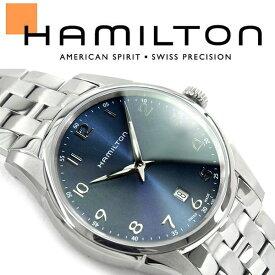 【Hamilton】ハミルトン ジャズマスター シンライン クォーツ メンズ腕時計 ネイビーダイアル ステンレスベルト H38511143