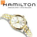 【Hamilton】ハミルトン ジャズマスター レディース 手巻き付き自動巻き レディース腕時計 ホワイトシルバーダイアル …