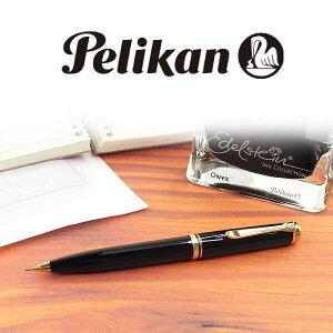 【Pelikan】ペリカン Souveran スーベレーン 600 ペンシル シャープペン ブラック PE-D600-BK(ギフト/プレゼント/就職祝い/入学祝い/男性/女性/おしゃれ)