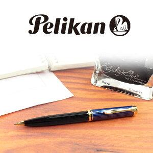 【Pelikan】ペリカン Souveran スーベレーン 600 ペンシル シャープペン ブルー縞 PE-D600-BL(ギフト/プレゼント/就職祝い/入学祝い/男性/女性/おしゃれ)