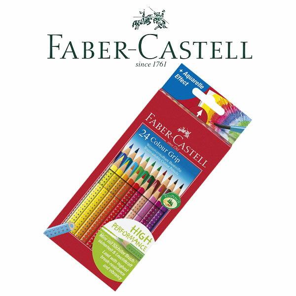 FABER CASTELL ファーバーカステル色鉛筆 カラーグリップ水彩色鉛筆セット 24色セット ボックス入り 子供用 112424(レッドライン/赤カステル/アカカス/お絵かき/イラスト/画材/趣味/ギフト/プレゼント)