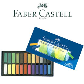 FABER CASTELL ファーバーカステルソフトパステル 24色セット 紙箱入り 128224(イラスト/画材/絵画/趣味/ギフト/プレゼント)