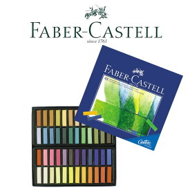 FABER CASTELL ファーバーカステルソフトパステル 48本46色セット 紙箱入り 128248(イラスト画材絵画趣味ギフトプレゼント)