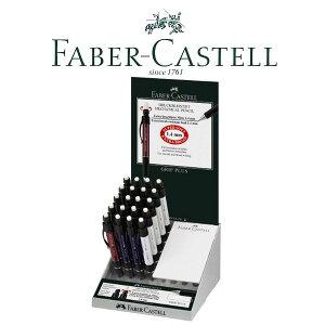 FABER CASTELL ファーバーカステルグリッププラスペンシル1314 ディスプレイセットシャープペンシル 1.4mm ホワイト、レッド各5本、ブルー10本、計20本 131430(シャーペン/高級/文房具)