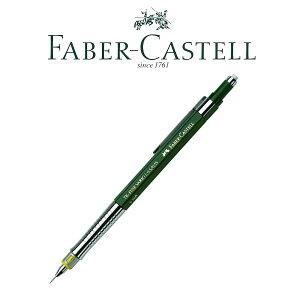 FABER CASTELL ファーバーカステルTK-FINE バリオ シャープペンシル L 0.3mm/0.35mmソフト/ハードの両機構を搭載 135300(シャーペン/高級/文房具/製図用品)