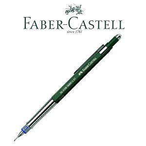FABER CASTELL ファーバーカステルTK-FINE バリオ シャープペンシル L 0.7mmソフト/ハードの両機構を搭載 135700(シャーペン/高級/文房具/製図用品)