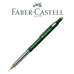 FABER CASTELL ファーバーカステルTK-FINE バリオ シャープペンシル L 0.9mmソフト/ハードの両機構を搭載 135900(シャーペン/高級/文房具/製図用品)