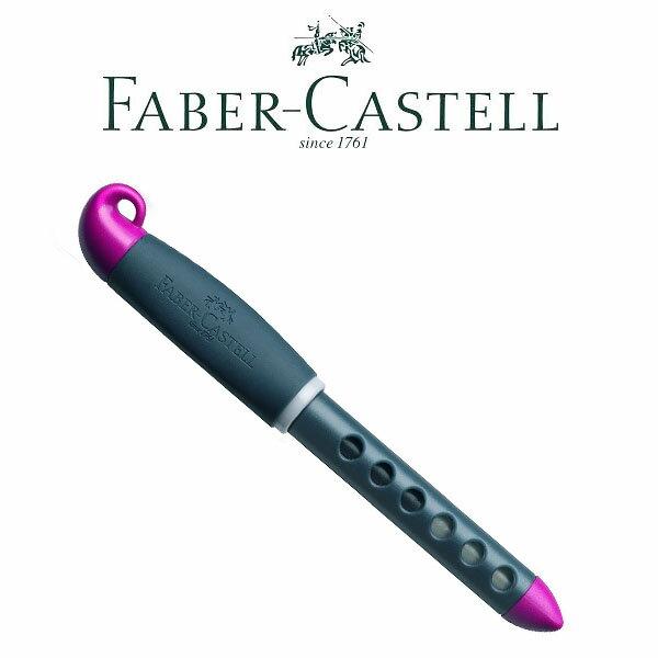 FABER CASTELL ファーバーカステルスクール万年筆 グレイレッド単品 149878(子供用/ギフト/プレゼント/入学祝い/男の子/女の子/おしゃれ)