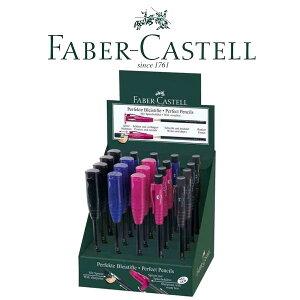 FABER CASTELL ファーバーカステルKIDS パーフェクトペンシル&ジャンボ 20本入り ディスプレイセットノーマル10本+ジャンボ10本(ブラックベリー、ブルー、ブラック各3本)鉛筆 鉛筆削り 子供用 186