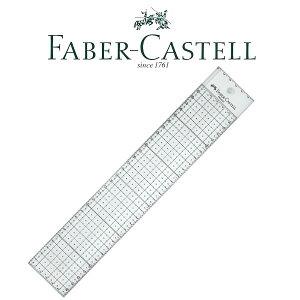 FABER CASTELL ファーバーカステルカット用レイアウト方眼定規 30cm ステンレスガード付き FE6430(高級/文房具/製図用品/画材)