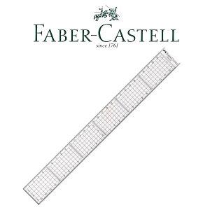 FABER CASTELL ファーバーカステルカット用レイアウト方眼定規 50cm ステンレスガード付き FE6450(高級/文房具/製図用品/画材)