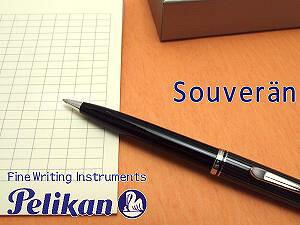 【Pelikan】ペリカン Souveran SILVER TRIM スーベレーン 805 シルバートリム ボールペン 油性 シュトレーゼマン ブラックストライプ PE-K805-BKST (ギフト/プレゼント/就職祝い/入学祝い/男性/女性/おし