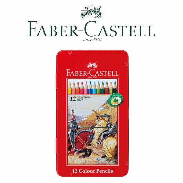FABER CASTELL ファーバーカステル 色鉛筆 色えんぴつ 12色セット 缶入り赤 アカカス【取寄せ商品】TFC-CP-12C 74411 TFC-CP/12C