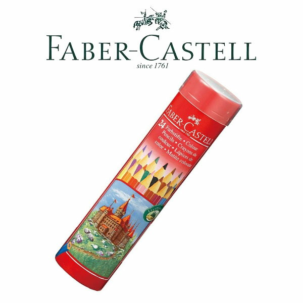 FABER CASTELL ファーバーカステル 色鉛筆 色えんぴつ 24色セット 丸缶入り赤 アカカス【取寄せ商品】TFC-CPK-24C 74416 TFC-CPK/24C