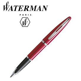 【WATERMAN】ウォーターマン CAREN カレン 万年筆 18金ペン先 ペン先EF〜M レッドST WM-CARENE-FP-RDS (ギフト/プレゼント/就職祝い/入学祝い/男性/女性/おしゃれ)