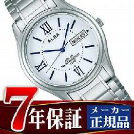 【SEIKO ALBA】セイコー アルバ ソーラー メンズ 腕時計 ペアモデル AEFD554