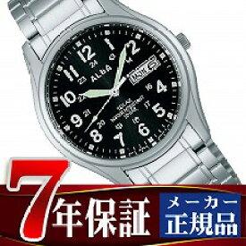 【SEIKO ALBA】セイコー アルバ ソーラー メンズ 腕時計 ペアモデル AEFD560
