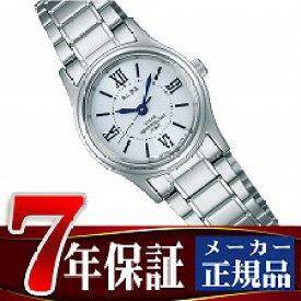 【SEIKO ALBA】セイコー アルバ ソーラー レディース 腕時計 ペアモデル AEGD554