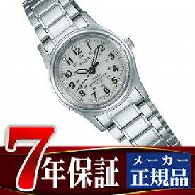 【SEIKO ALBA】セイコー アルバ ソーラー レディース 腕時計 ペアモデル AEGD559