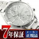 【SEIKO WIRED】セイコー ワイアード 腕時計 メンズ ニュースタンダードモデル クロノグラフ グレー AGAV120