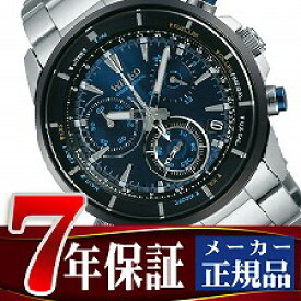 【SEIKO WIRED】セイコー ワイアード 腕時計 メンズ ザ・ブルー THE BLUE クロノグラフ クォーツ ブルー AGAW441