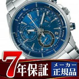 【SEIKO WIRED】セイコー ワイアード 腕時計 メンズ ザ・ブルー THE BLUE クロノグラフ クォーツ ブルー AGAW442
