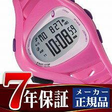 【100円オフクーポン】【asics】アシックス SEIKO セイコー AR09 for Fun Runner ランニングウォッチ レース用 デュアルタイム 腕時計 メンズ レディース ユニセックス CQAR0904