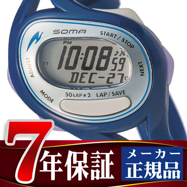【SOMA】ソーマ SEIKO セイコー ランワン 50 Run ONE 50 ランニング ウォッチ デジタル 腕時計 メンズ レディース ユニセックス DWJ23-0004