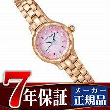 【1,000円オフクーポン】【JILLSTUART】ジルスチュアート Flower Ring フラワーリング SEIKO セイコー スワロフスキー 腕時計 レディース NJAF003