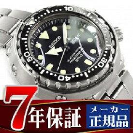 【SEIKO PROSPEX】セイコー プロスペックス マリーンマスター PROSPEX MARINE MASTER 300m飽和潜水 外胴プロテクター ダイバーズ クオーツ式 メンズ 腕時計 SBBN031【あす楽】