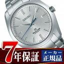 【SEIKO GRAND SEIKO】 グランドセイコー 腕時計 メンズ メカニカル 自動巻き SBGR099